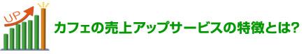 copy_tokcyo01.jpg